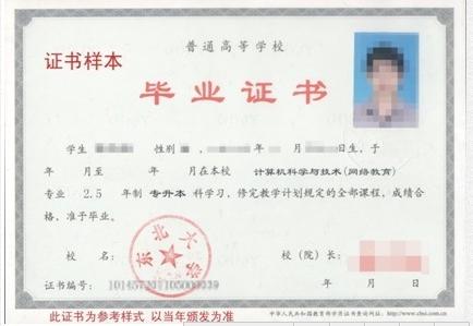 东北大学-广西柳州市育才教育培训中心